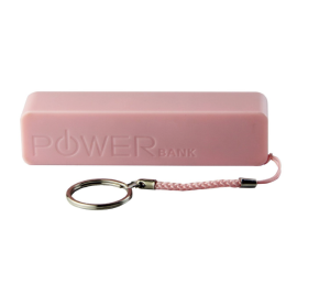 2600mAh USB Power Bank Portable External Battery Charger